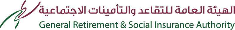 general-retirement-and-social-insurance-authority-saudi